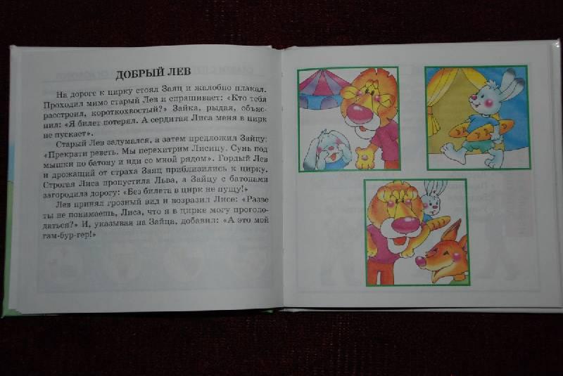 Иллюстрация 1 из 3 для Символика для речевого развития - Татьяна Ткаченко   Лабиринт - книги. Источник: Lared