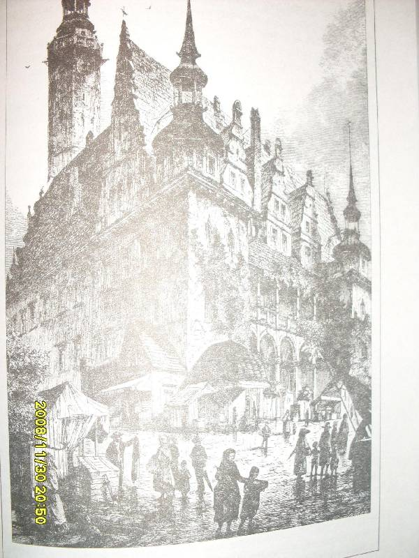 Иллюстрация 1 из 27 для Консуэло: Роман - Жорж Санд | Лабиринт - книги. Источник: Марта