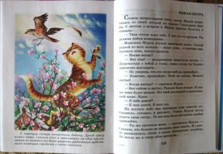 Иллюстрация 1 из 30 для Мурли - Анни Шмидт | Лабиринт - книги. Источник: Матушка Ветровоск