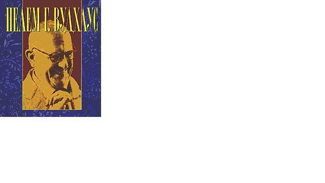 Иллюстрация 1 из 6 для Возвращение Боевого Билсона - Пелам Вудхаус | Лабиринт - книги. Источник: Ирина Викторовна