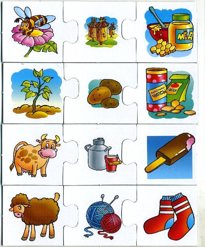 """Иллюстрация 1 из 8 для Игра """"Дары природы""""   Лабиринт - игрушки. Источник: РИВА"""