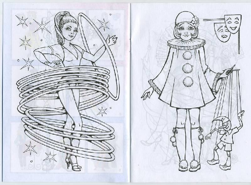 Нарисовать легкий рисунок о цирке