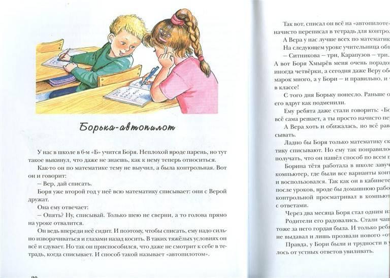 Иллюстрация 1 из 8 для Видно, переучился - Игорь Носов | Лабиринт - книги. Источник: Юта