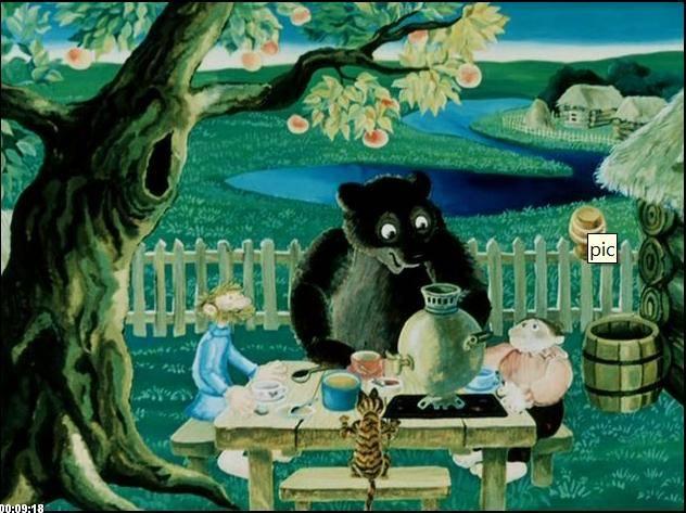 Иллюстрация 1 из 12 для Три медведя (+ DVD) | Лабиринт - книги. Источник: Ляпина  Ольга Станиславовна
