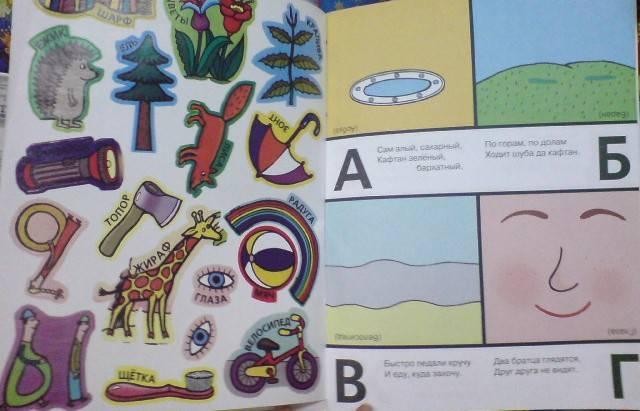 Иллюстрация 1 из 7 для Буквы | Лабиринт - книги. Источник: Настёна