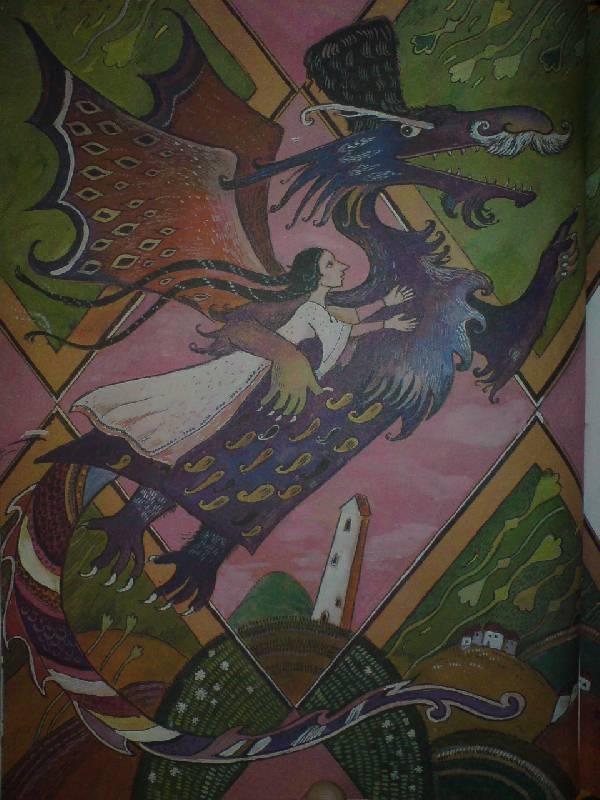 Иллюстрация 1 из 28 для Гора самоцветов | Лабиринт - книги. Источник: Настёна