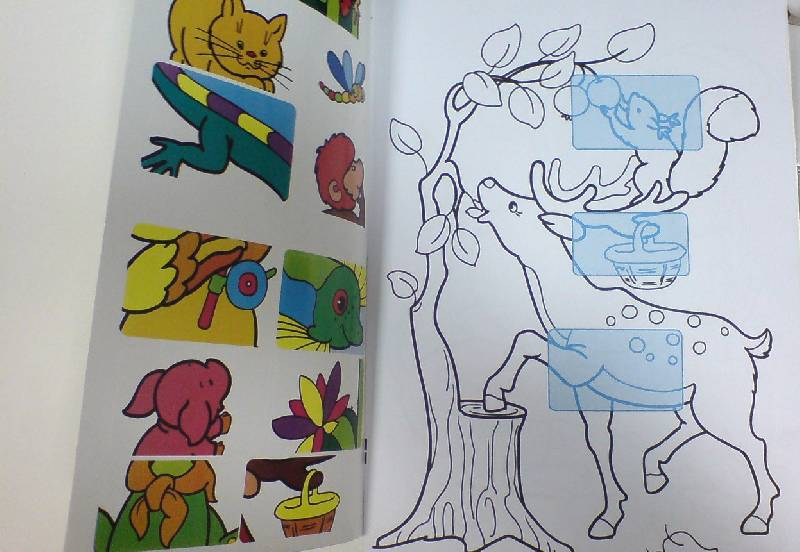 Иллюстрация 1 из 5 для Играй, наклеивай, раскрашивай! Утята   Лабиринт - книги. Источник: Настёна