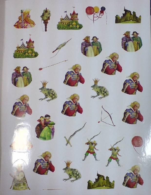 Иллюстрация 1 из 14 для Поиграй в сказку. Царевна-лягушка   Лабиринт - книги. Источник: Настёна