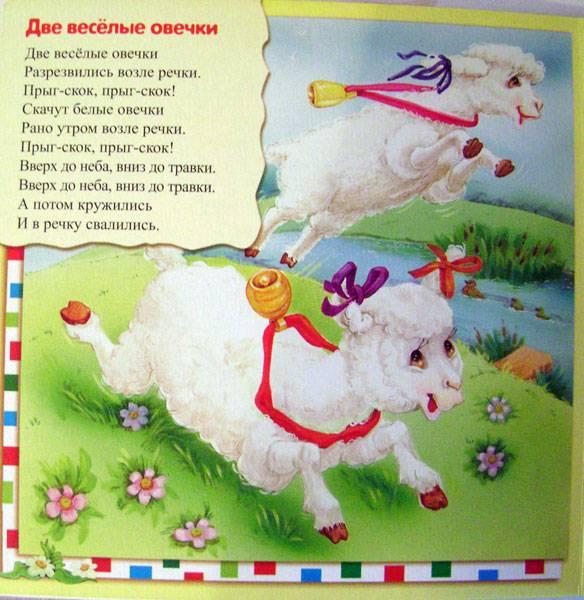 Иллюстрация 1 из 11 для Мишка косолапый. Стихи с движениями | Лабиринт - книги. Источник: Солнышко