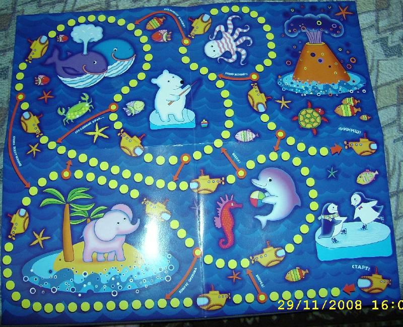 Иллюстрация 1 из 2 для Ходилки. Морское путешествие   Лабиринт - игрушки. Источник: Елена+