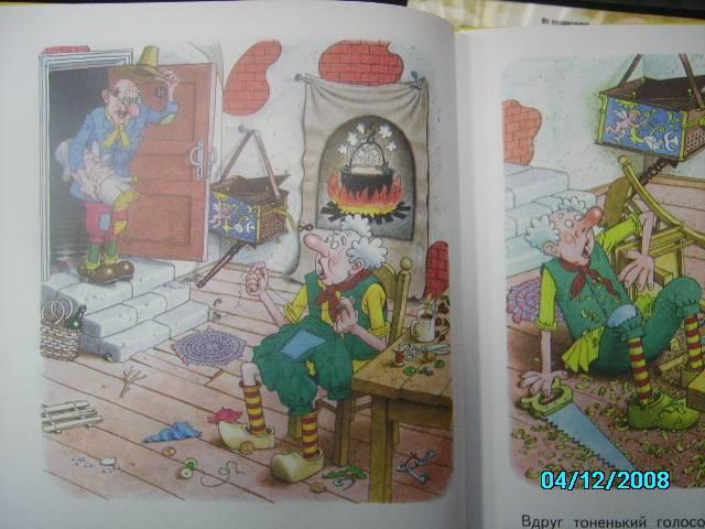 Иллюстрация 1 из 12 для Приключения Буратино - Алексей Толстой   Лабиринт - книги. Источник: Звездочка