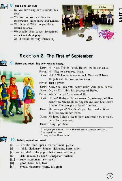 Enjoy English 4 класс Биболетова - 11bookru