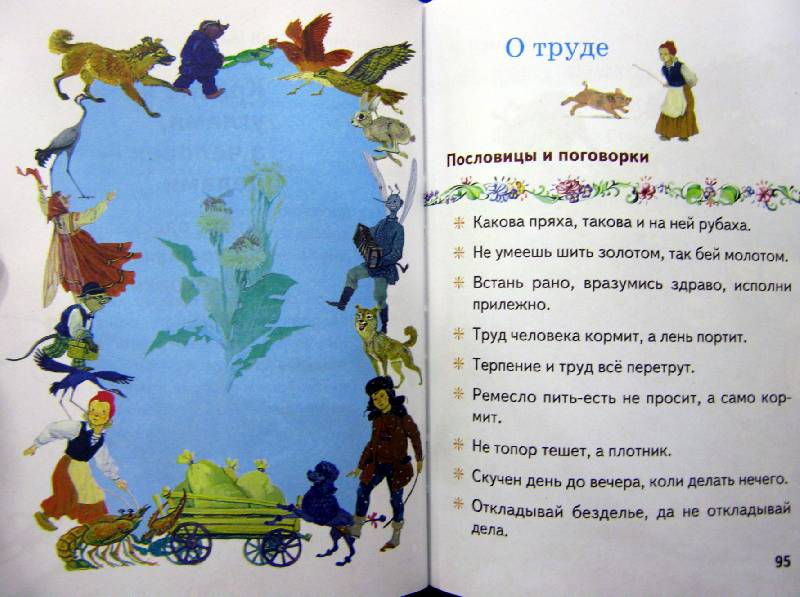 Сказка 1000 1 ночь читать