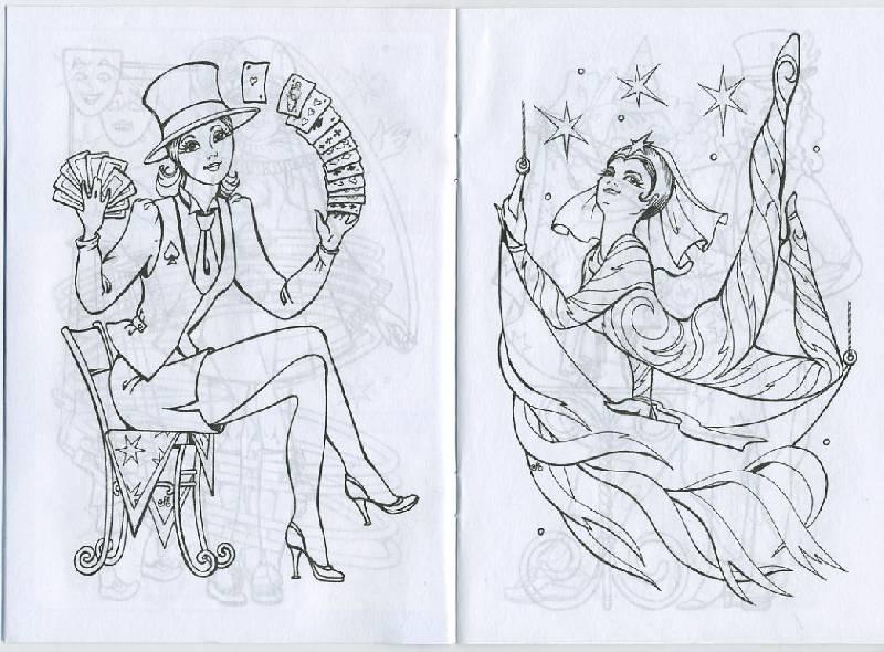 картинки цирка карандашом рисунки