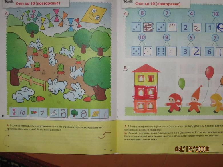 Паспорт Группы В Детском Саду По Фгос Образец Средняя Группа Картинки