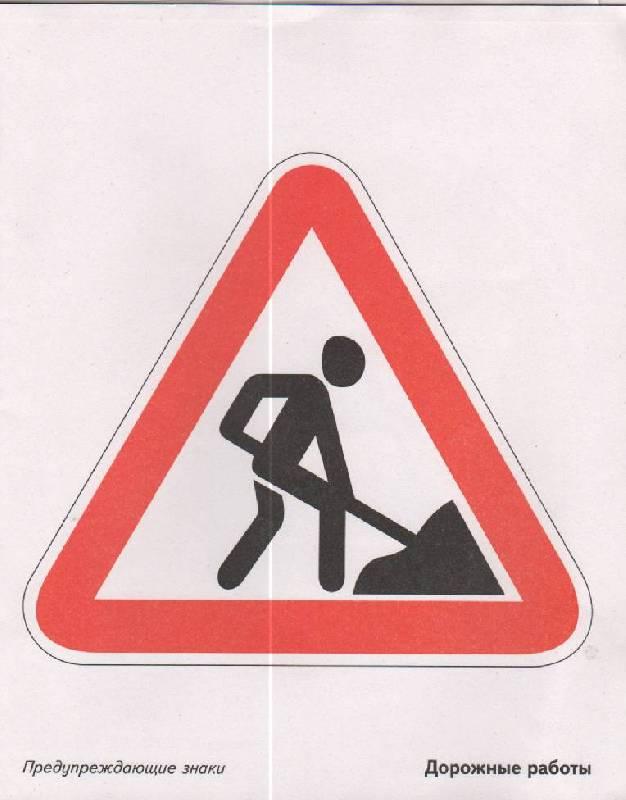 В течение следующей недели, с 10 по 16 декабря, из-за проведения ремонтных работ ограничивается движение...