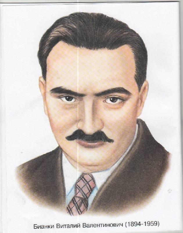 Иллюстрация 4 из 18 для Портреты детских писателей. XX век ...