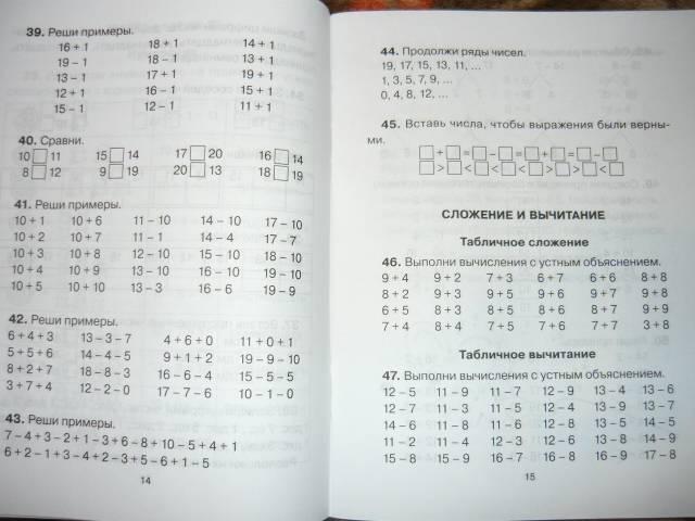 Бесплатные Математические Программы