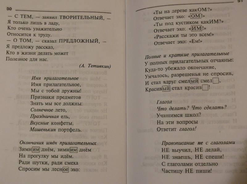 Мебель уважительное обращение к женщине по-татарски эта часть жизни