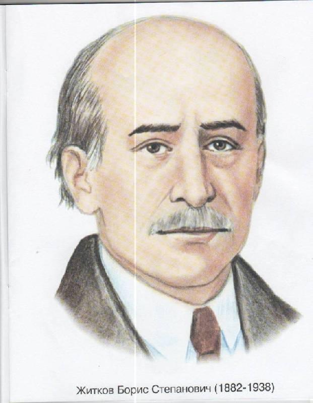 Иллюстрация 6 из 18 для Портреты детских писателей. XX век ...