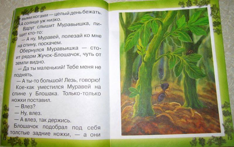 прочитать поэму василь быков обелиск: