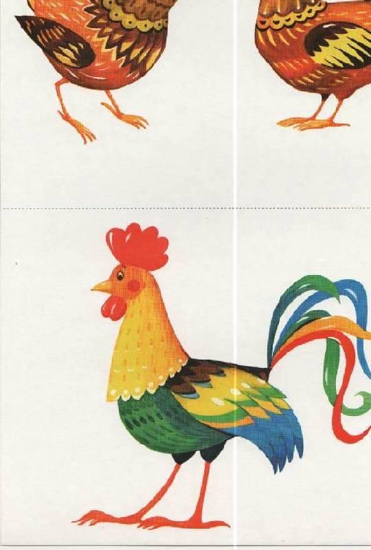 Иллюстрация 4 из 8 для Опорные
