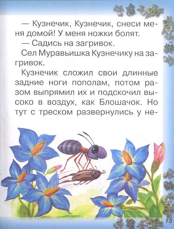 Быков василь мертвым не больно читать