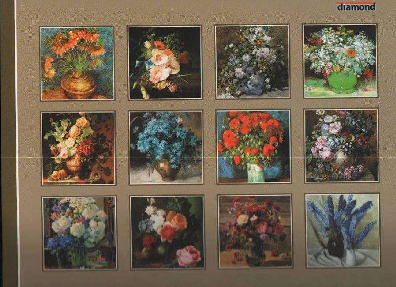Иллюстрация 1 из 5 для Календарь 2009 (09010) Букет в живописи (скрепка) | Лабиринт - сувениры. Источник: SVETLANKA