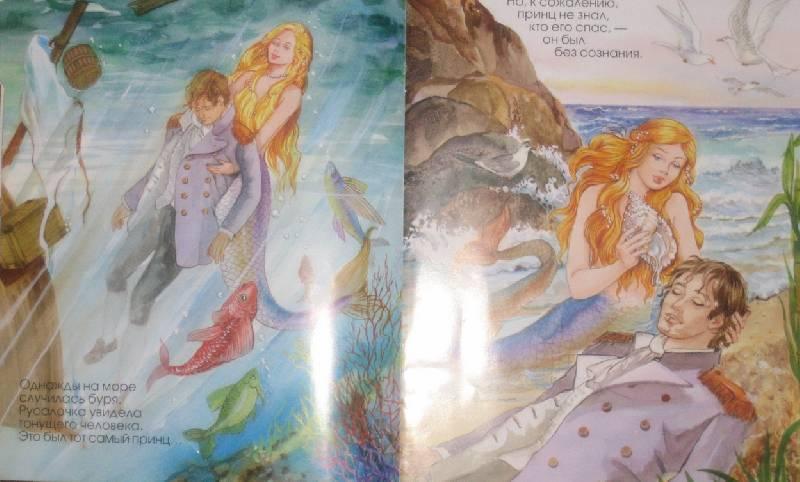 Иллюстрация 1 из 16 для Принцессы и феи. Русалочка   Лабиринт - книги. Источник: Snefi