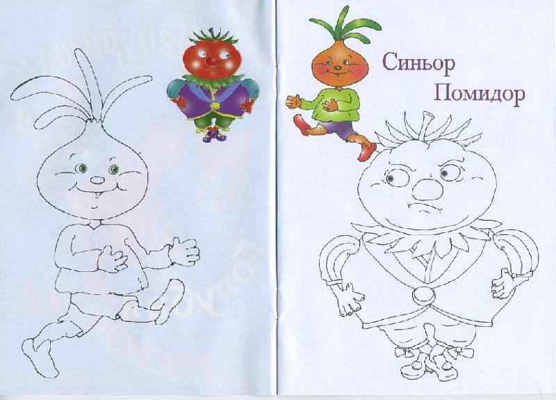 Иллюстрация 1 из 5 для Раскраска голубая | Лабиринт - книги. Источник: Pallada
