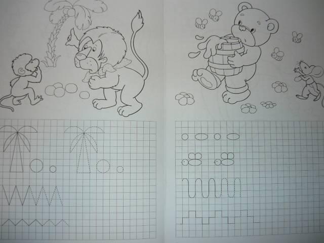 Иллюстрация 1 из 5 для Клетки и линейки. Рисуем по клеточкам. Мишка - Наталья Безрукова | Лабиринт - книги. Источник: Ромашка:-)
