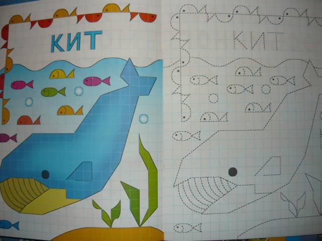 Иллюстрация 1 из 9 для Рисуем морских обиталей | Лабиринт - книги. Источник: Ромашка:-)
