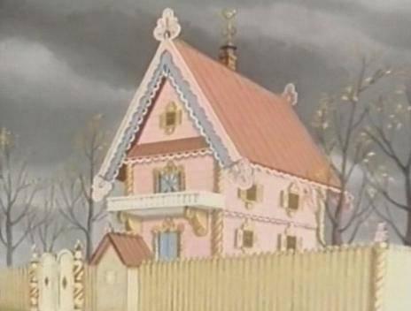 Иллюстрация 1 из 22 для Кошкин дом + DVD | Лабиринт - книги. Источник: Ляпина  Ольга Станиславовна