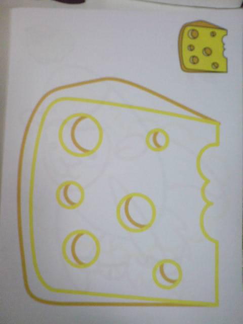 Иллюстрация 1 из 5 для Цветные раскраски. 3-5 лет. Корова | Лабиринт - книги. Источник: Настёна