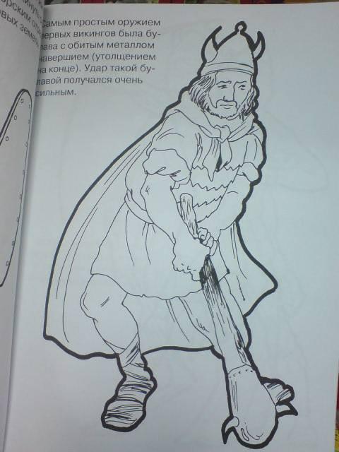 Иллюстрация 1 из 9 для Суперраскрасушки (рыцарь)   Лабиринт - книги. Источник: Настёна
