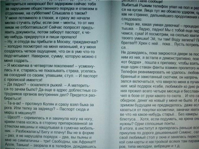 Иллюстрация 1 из 7 для Пророчество - Василий Горъ   Лабиринт - книги. Источник: света