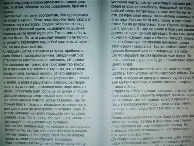 Иллюстрация 1 из 14 для Обратный отсчет - Вячеслав Шалыгин   Лабиринт - книги. Источник: света