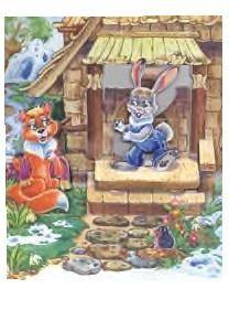 Иллюстрация 1 из 3 для Лиса и заяц. Книжка-панорамка | Лабиринт - книги. Источник: Пчёлка Майя