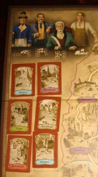 Иллюстрация 1 из 7 для Королевская почта - Зейфарт Карен и Андреас | Лабиринт - игрушки. Источник: mashensil