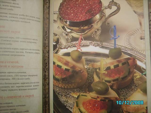 Иллюстрация 1 из 15 для Золотая коллекция любимых блюд   Лабиринт - книги. Источник: Звездочка