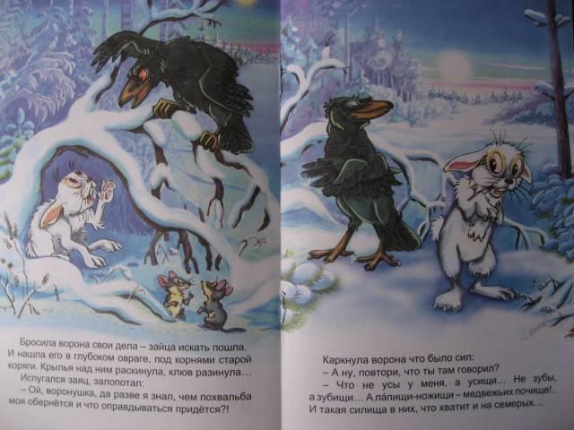 Заяц Хваста Скачать Бесплатно Мультфильм