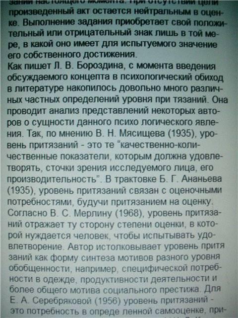 Резепов Ильдар - Психология рекламы и PR, скачать