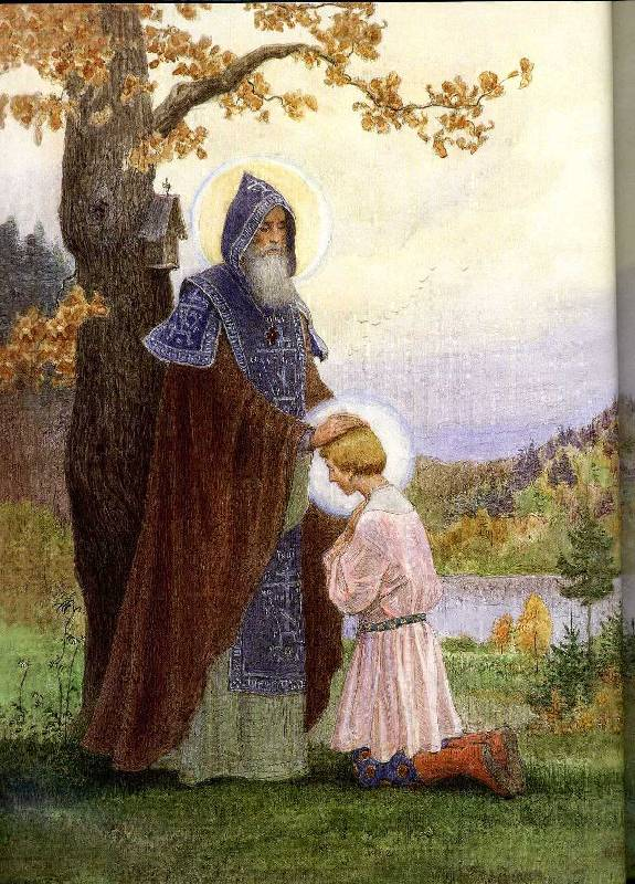 Иллюстрация 1 из 3 для Преподобный Сергий Радонежский | Лабиринт - книги. Источник: Мария Фролова