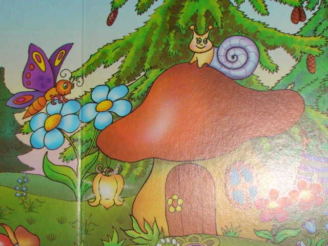 Иллюстрация 1 из 22 для Светлячок - В. Можаева | Лабиринт - книги. Источник: _Елена_