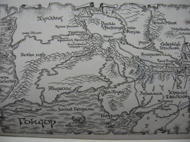 Иллюстрация 1 из 7 для Властелин колец. Книга 2. Две Твердыни - Толкин Джон Рональд Руэл | Лабиринт - книги. Источник: rizik