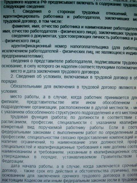 Иллюстрация 1 из 9 для Справочник работника малого предприятия - Фаина Филина | Лабиринт - книги. Источник: света