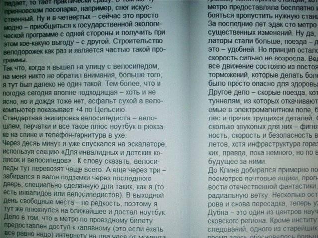 Иллюстрация 1 из 6 для Объектный подход - Руслан Ароматов | Лабиринт - книги. Источник: света