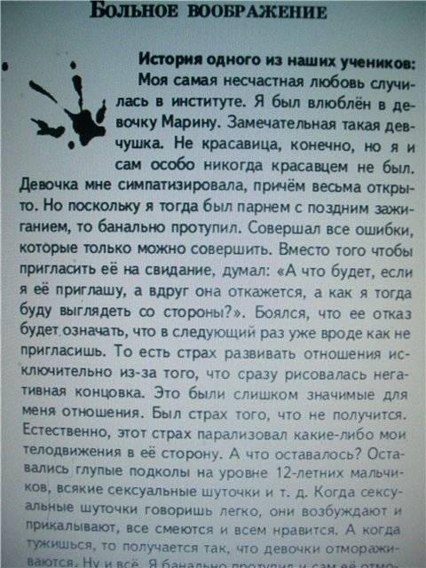 Иллюстрация 1 из 7 для Зверский самец: Как стать мега-гуру - Сардаров, Григорчук, Бурхаев | Лабиринт - книги. Источник: света