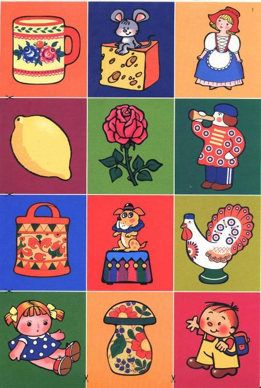 Иллюстрация 1 из 6 для Игры в папке: Найди пару - И. Мамаева | Лабиринт - игрушки. Источник: Смирнова  Ирина Эдуардовна
