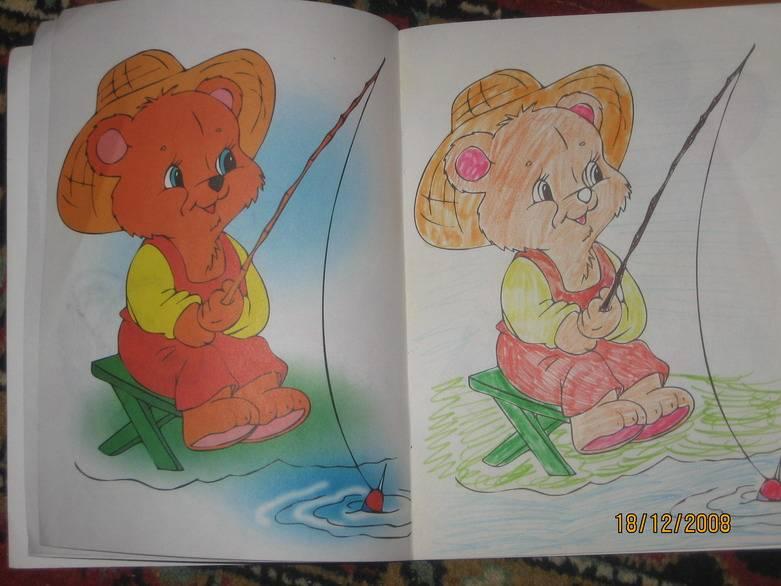 Иллюстрация 1 из 5 для Посмотри и раскрась (енот с гитарой)   Лабиринт - книги. Источник: Jasmin56